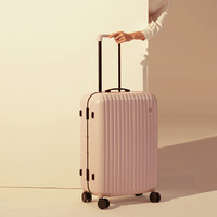 22点截止:itO Y007208001 轻便行李箱登机箱 20寸