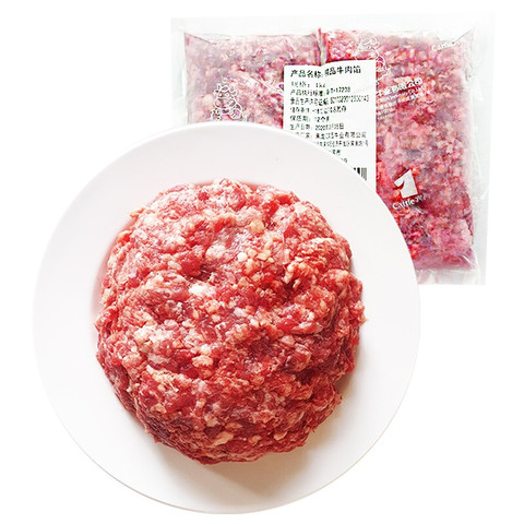 Cattle 宾西 牛肉馅  1kg