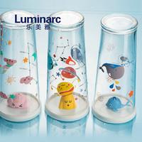 Luminarc 乐美雅 萌物吸管刻度杯 425ML*2