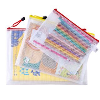 M&G 晨光 A4文件袋透明A5资料袋学生用文具袋B5试卷收纳袋开发票据拉链帆布补习袋科目袋分类防水大容量网格档案袋