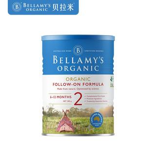 Gerber 嘉宝 西梅果泥 56g*2+贝拉米婴儿奶粉2段+3段 300g +凑单品
