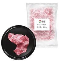 HONDO BEEF 恒都牛肉 牛颈骨 1kg