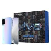 vivo X60 5G智能手机 8GB+128GB 爱奇艺联名定制礼盒