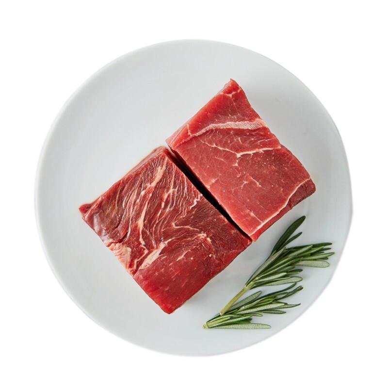 HONDO BEEF 恒都牛肉 澳洲牛腿肉块 1kg