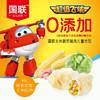 国联 玉米蔬菜猪肉儿童水饺 速冻水饺 早餐饺子 300g