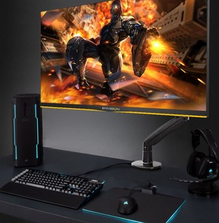 AOC 冠捷 G249G 23.8英寸 IPS 显示器(1980x1080、144Hz、126%sRGB、HDR)