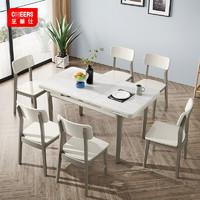CHEERS 芝华仕 PT020 简约现代餐桌椅组合 一桌四椅