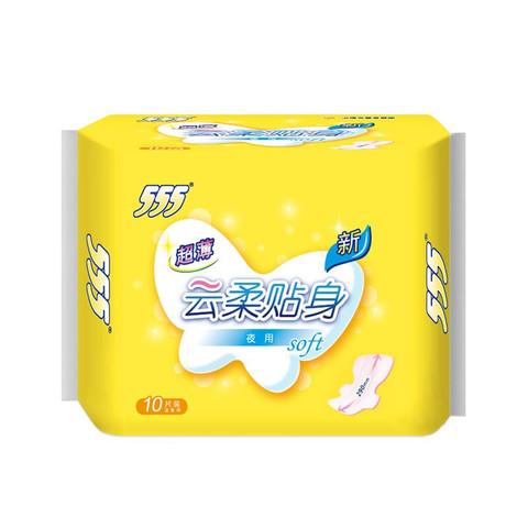 555 三五 超薄棉质夜用10片290mm 卫生巾 超薄透气云柔贴身