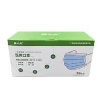 京东PLUS会员:萌大夫 一次性医用口罩 10只装*5袋