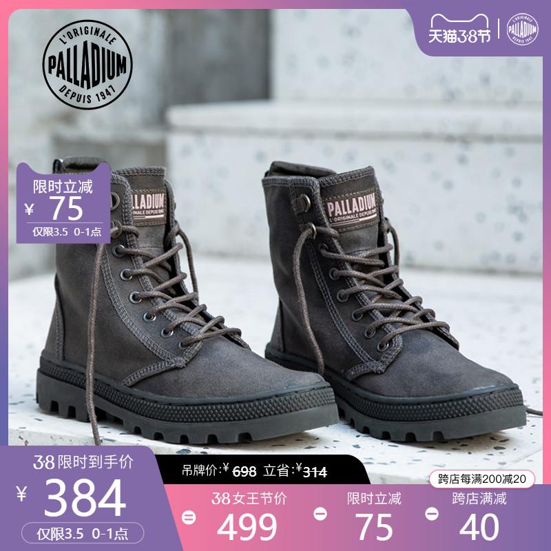PALLADIUM帕拉丁軍事復古馬丁靴女靴時尚百搭高幫女鞋96451