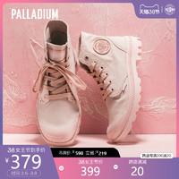 PALLADIUM帕拉丁高帮潮鞋百搭女帆布鞋女鞋樱花粉鞋73089-ZW