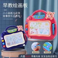 【400内容故事】蓓臣早教儿童玩具故事机多功能画板3男5女玩具磁性写字板-蓝色