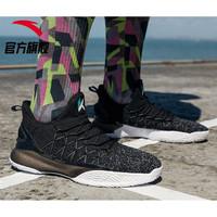 5日0点:ANTA 安踏 11821166-2 KT系列 汤普森3代 男士篮球战靴