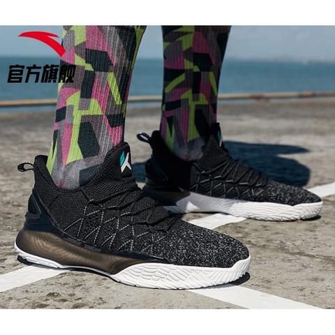 ANTA 安踏 11821166-2 KT系列 汤普森3代 男士篮球战靴