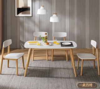 CHEERS 芝华仕 PT021 简约家用餐桌椅组合 一桌四椅