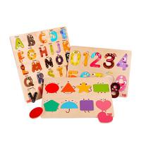 TOI圖益認知立體拼圖兒童早教木質益智玩具寶寶1-2-3-4歲男孩女孩