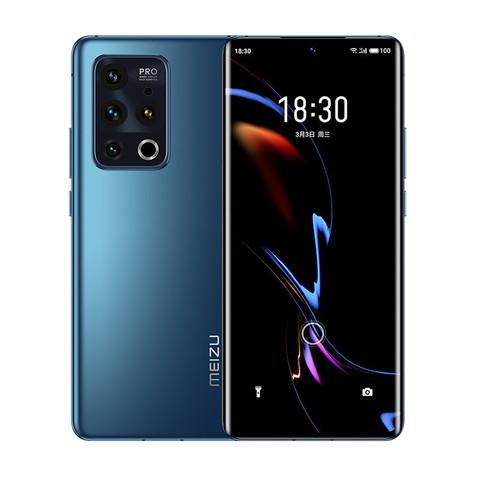 MEIZU 魅族 18 Pro 5G智能手机 8GB+256GB