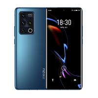 MEIZU 魅族 18 Pro 5G智能手机 8GB 128GB