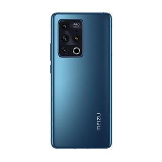 MEIZU 魅族 18 Pro 5G手机 8GB+128GB 苍穹浩瀚