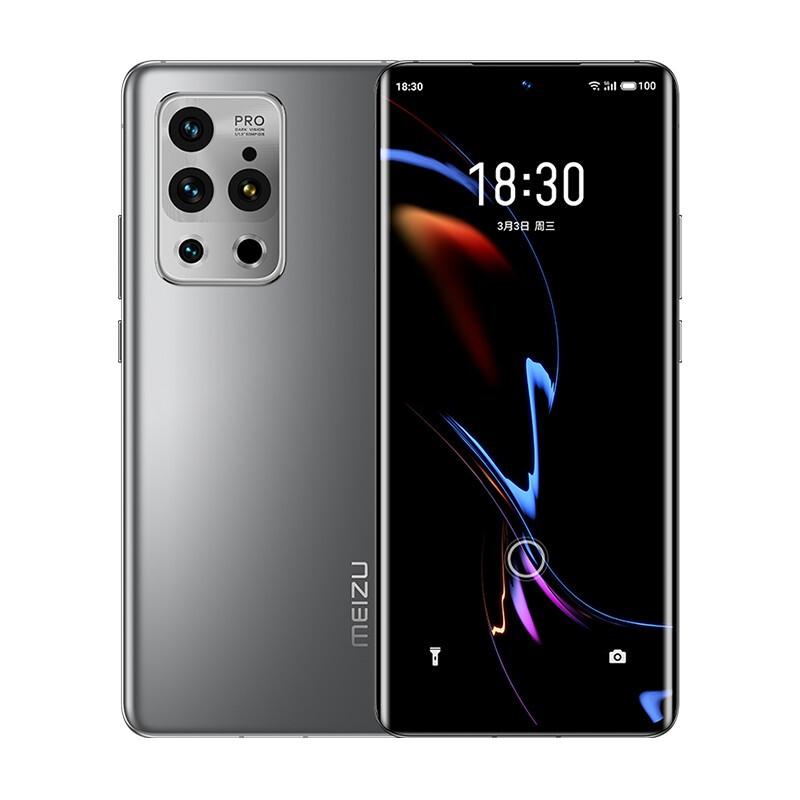 MEIZU 魅族 18 Pro 5G手机 8GB+128GB 银河秘境