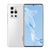 PLUS会员:MEIZU 魅族 18 Pro 5G智能手机 8GB+256GB