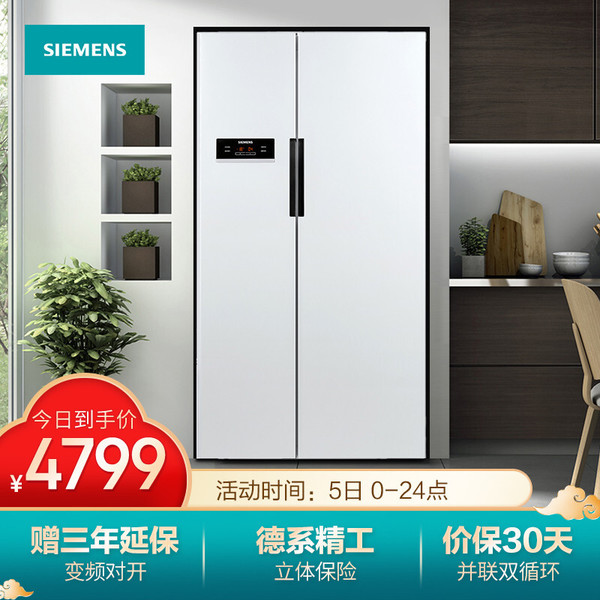 SIEMENS 西门子 BCD-610W(KA92NV02TI) 对开门冰箱 610升