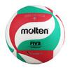 molten摩腾排球5000大中学生训练中考比赛专用球硬排4500软排4000