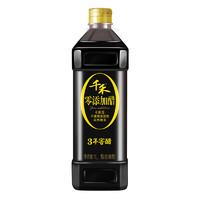 千禾 3年窖醋 酿造食醋 1L