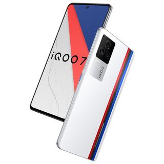 iQOO iQOO 7 5G手机 12GB+256GB 传奇版