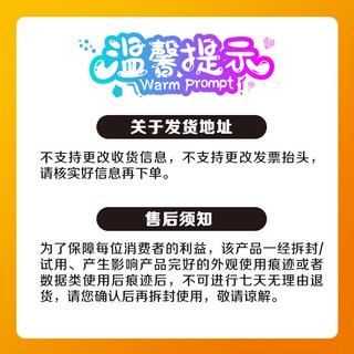 小米(MI)Redmi  Note9 8GB+ 256GB  云墨灰