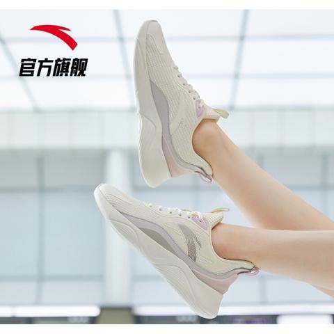 ANTA 安踏 922035562A-4 女款凌云跑步鞋