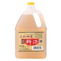 三和四美 葱姜料酒 1.75L