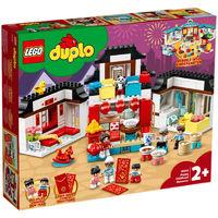 百亿补贴: LEGO 乐高 得宝系列 10943 快乐童年时刻