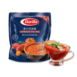 Barilla 百味来 意大利面酱组合