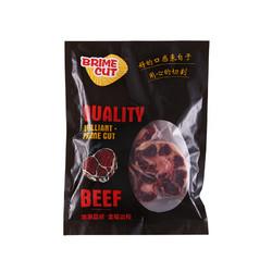 原切牛尾500g*3件+和牛M4雪花牛肉粒300g(可选)*3件(另有厚切西冷牛排、牛腱、烤肉套餐等)