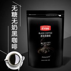 苏卡咖啡 美式速溶黑咖啡 200g袋装