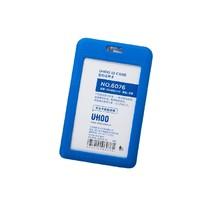 UHOO 优和 6076 塑料证件卡套 竖款