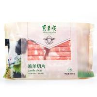 京东PLUS会员、限地区:东来顺 羔羊羊肉片 300g *4件