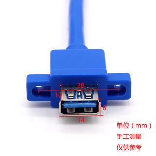 USB3.0前置面板线挡板线19针/20Pin转2口usb3.0露头转接线DIY机箱