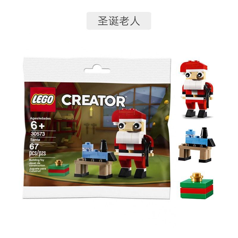 LEGO 乐高 30534+30328+30573 忍者锻炼+我的城镇救援惊喜+圣诞老人