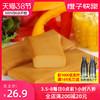 鸡蛋干山椒味豆干小包装即食健低身脂小零食250g