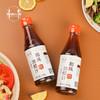 田园主义和风油醋汁日式低脂酱料健身拌面调味蘸料蔬菜沙拉 和风油醋汁1瓶装(210g)