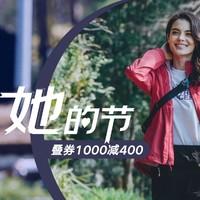 5日0点、促销活动:京东 北面京东授权店 女神节