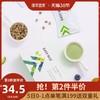 薄荷健康 绿咖啡果蔬饮复合果蔬汁饮料独袋装 7袋/盒