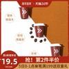 薄荷健康冻干黑咖啡盒装健身办公室下午茶速溶咖啡粉