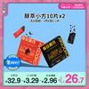 每日黑巧网红零食休闲小吃礼盒20片散装可可脂0白砂糖黑巧克力
