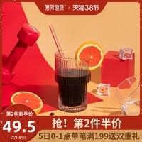 薄荷健康 血橙咖啡液濃縮冷萃小包裝燃沖飲脂美式功能健身飲品