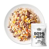 玩铁猩猩 糙米饭组合装 2口味 600g(黑椒肌肉味150g+香菇牛肉味150g)