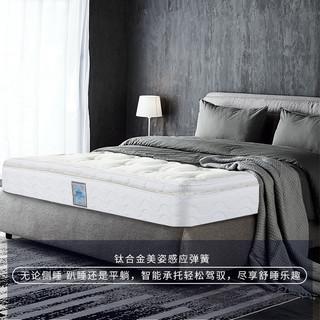 Sealy 丝涟 纳米红外奢华乳胶床垫