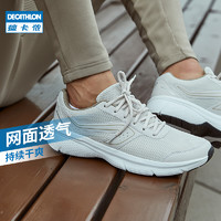 6日0点:DECATHLON 迪卡侬 8626441 中性跑步鞋